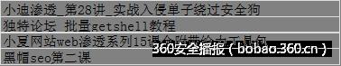 t01a2a81a6b63ecd393